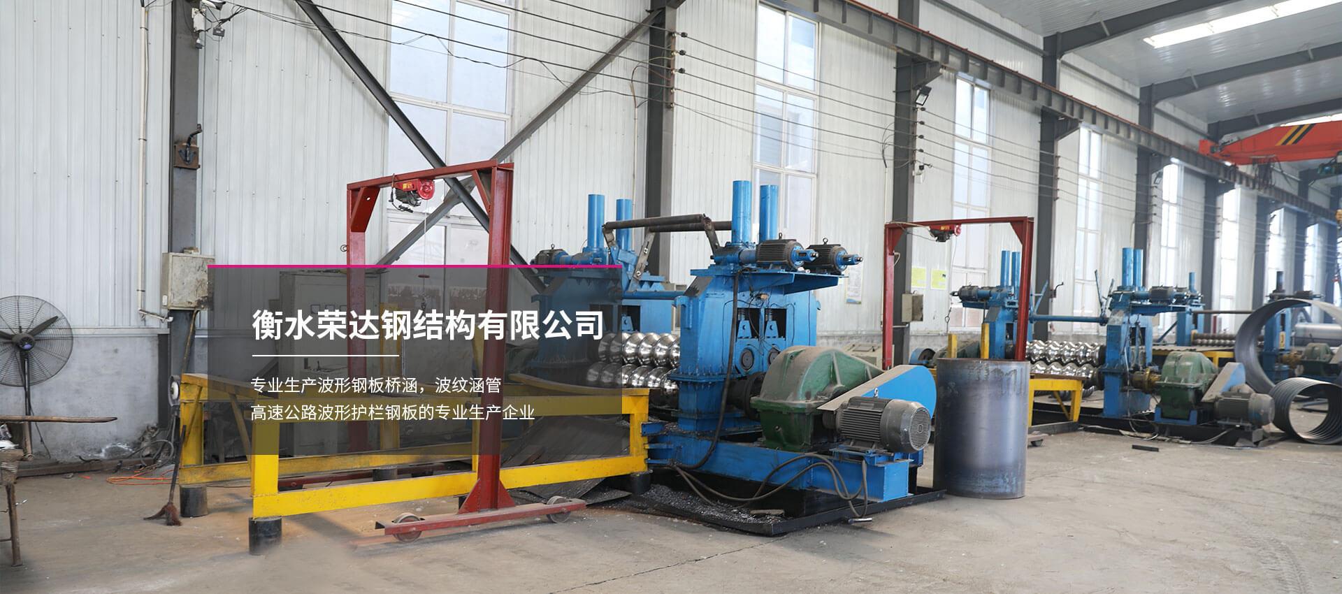 高速公路波形护栏钢板专业生产企业