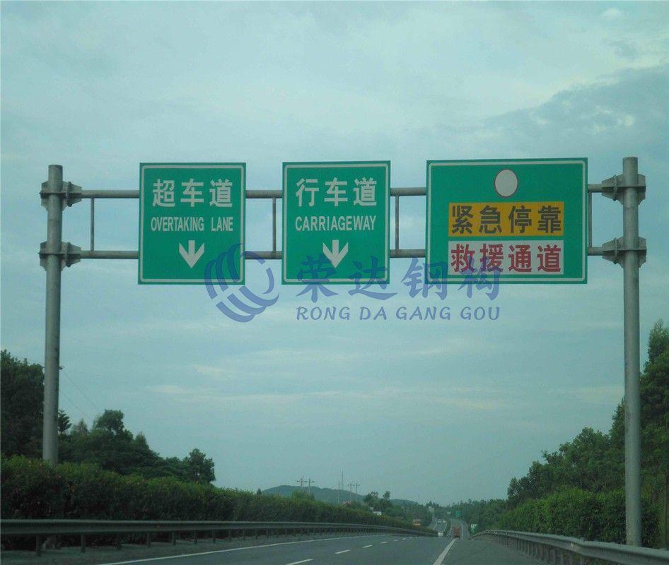 交通标志牌龙门架