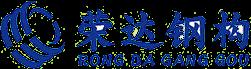 衡(heng)水榮(rong)達(da)鋼結(jie)構有限公司